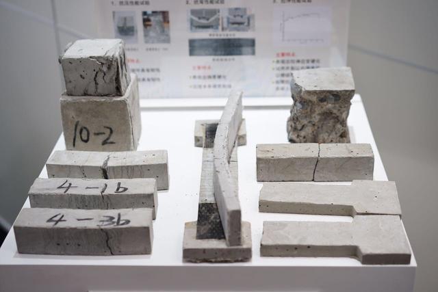 高端访谈专访西安建筑科技大学土木工程学院教授邓明科的成果转化之路